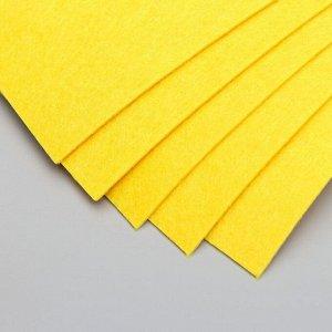 """Фетр жесткий 2 мм """"Отборный жёлтый"""" набор 5 листов формат А4"""