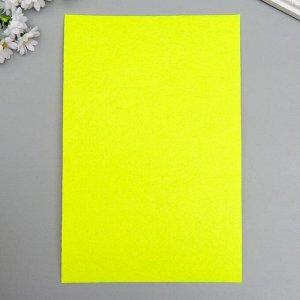 """Фетр жесткий 2 мм """"Лимонный"""" набор 5 листов формат А4"""