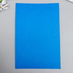 """Фетр жесткий 2 мм """"Синяя пыль"""" набор 5 листов формат А4"""