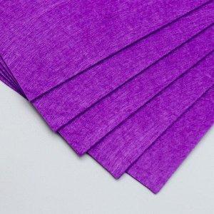 """Фетр жесткий 2 мм """"Тёмный фиолет"""" набор 5 листов формат А4"""