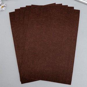 "Фетр жесткий 2 мм ""Горький шоколад"" набор 5 листов формат А4"