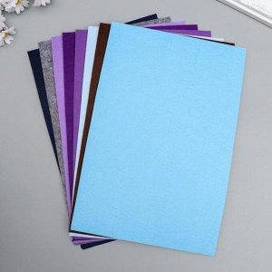 """Фетр жесткий 2 мм """"Палитра фиолетового"""" набор 8 листов формат А4"""