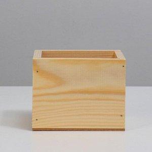 """Кашпо деревянное, 12.5?10.5?9.5 см """"Be happy"""", гравировка"""