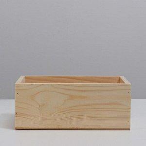 """Кашпо деревянное, 24.5?14.5?9.5 см """"С Днём Рождения"""", гравировка"""