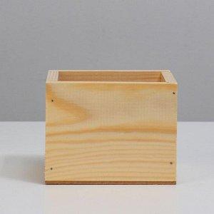 """Кашпо деревянное, 12.5?10.5?9.5 см """"С Любовью"""", гравировка"""