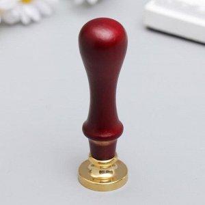"""Печать для сургуча с деревянной ручкой """"Бобёр"""" 9х2,5х2,5 см"""