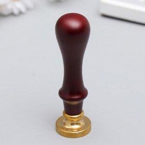 """Печать для сургуча с деревянной ручкой """"Корона с буквой J"""" 9х2,5х2,5 см"""