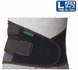 VANTELIN - пояс-корсет для поддержки позвоночника