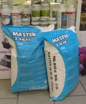 Мастер 13-40-13  25 кг