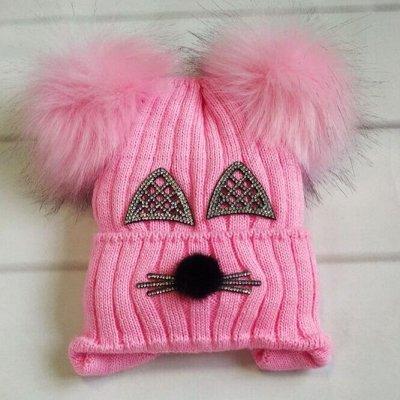 Детская одежда, обувь, аксессуары! — Зимние шапки для девочек. Россия — Шапки