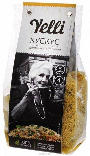 Yelli кускус с ароматными травами 250г