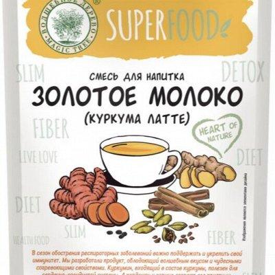 Приправы Волшебное дерево и другие продукты — Суперфуды