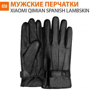 Мужские кожаные перчатки Xiaomi Qimian Spanish Lambskin Touch Screen Gloves