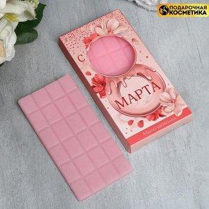 """Мыло-шоколад """"8 Марта"""", аромат шоколада"""