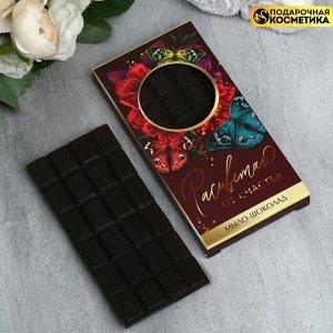 """Мыло-шоколад """"Расцветая от счастья"""". аромат шоколада"""