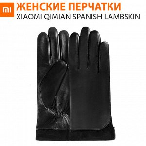 Женские кожаные перчатки Xiaomi Qimian Spanish Lambskin Touch Screen Gloves