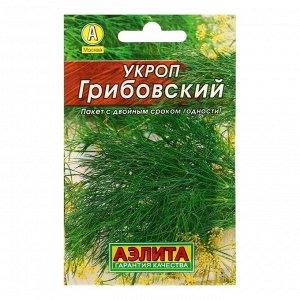 """Семена Укроп """"Грибовский"""" """"Лидер"""", 3 г   ,"""