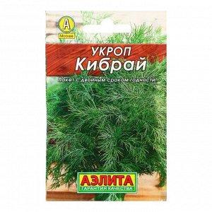 "Семена Укроп ""Кибрай"" ""Лидер"", 3 г   ,"