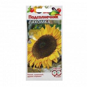 """Семена Подсолнечник """"Лакомка"""", 10 г"""