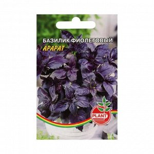 "Семена Базилик фиолетовый ""Арарат"",  0,2 г"