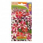 Семена Цветов Петуния Донна Стар F1 крупноцветковая, смесь окрасок,   10шт