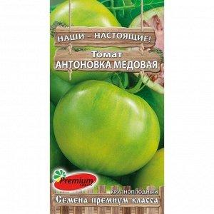 """Семена Томат """"Антоновка медовая"""", среднеспелый, 0,05 г"""