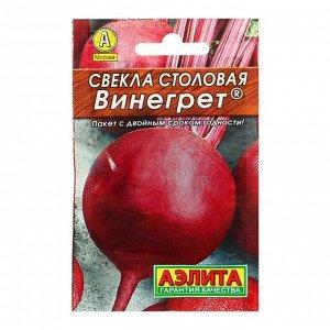"""Семена Свекла столовая """"Винегрет"""" """"Лидер"""", 3 г   ,"""