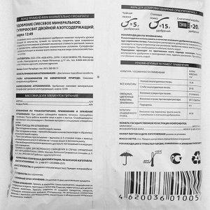 Удобрение минеральное Суперфосфат двойной азотсодержащий,  3 кг