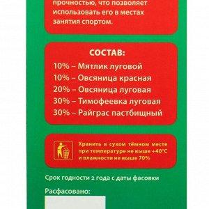 """Газон """"Спортивный"""" 1 кг"""