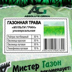Газонная травосмесь Мульти Грин, 1 кг