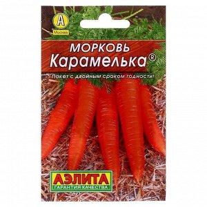 """Семена Морковь """"Карамелька"""" """"Лидер"""", 2 г   ,"""