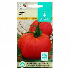 "Семена Томат ""Макс"", низкорослый, 0,1 гр"