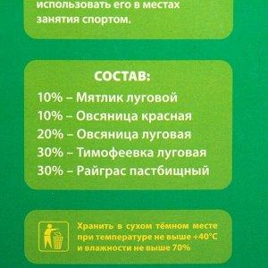 """Газон """"Спортивный"""" 0,5 кг"""