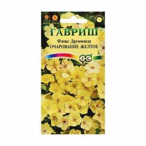 """Семена цветов Флокс """"Очарование желтое"""", друммонда, О, 0,05 г"""