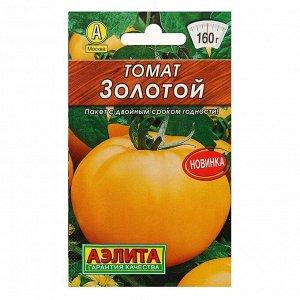Семена Томат Золотой,  0,2г