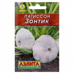 "Семена Патиссон ""Зонтик"" ""Лидер"", 1 г    ,"