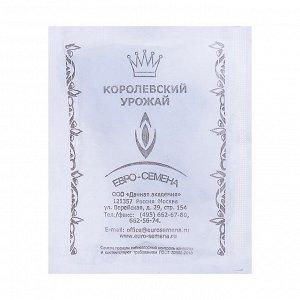 """Семена Горох """"Детский"""" сахарный, раннеспелый, низкорослый, сахарный, б/п 10 гр."""