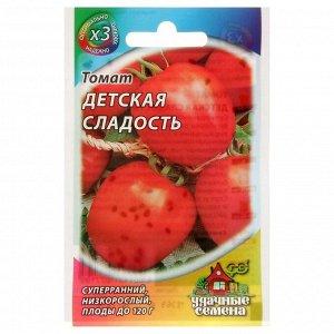 """Семена Томат """"Детская сладость"""", суперранний, 0,1 г"""