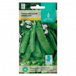 Семена Горох Амброзия сахарный раннеспелый, среднерослый, сахарный 5 г.