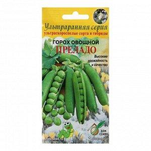 "Семена Горох овощной ""Преладо"", 35 шт"