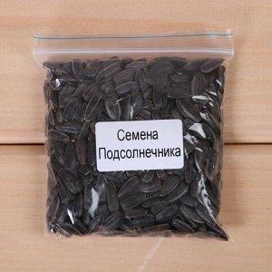Набор для выращивания микрозелени Vegebox, 5 лотков, подсолнечник