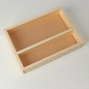 """Кашпо деревянное, 27.5?20?4.5 см """"Be happy"""", 2 отдела, гравировка"""