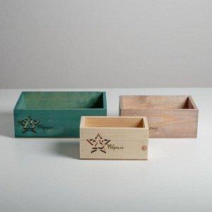 Набор деревянных ящиков 3 в 1 «Защитнику Отечества» с лазерной резкой, 30 х 25 х 20 см