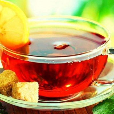 Элитный чай с лучших плантаций! подарки в наличии