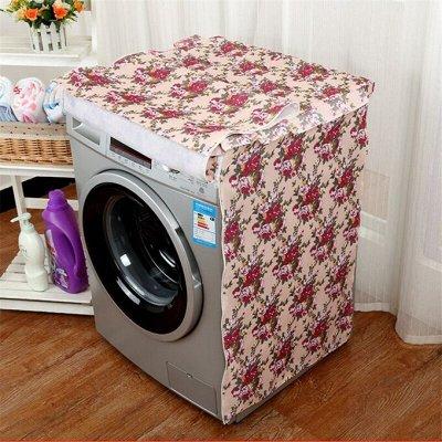 Удобная закупка. Все в одном месте, швабры, канц.товары .... — Чехол для стиральной машины! — Стиральные и сушильные машины