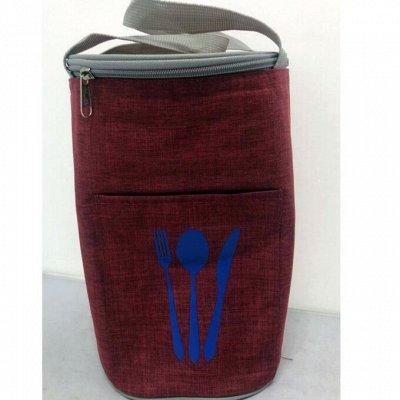 Удобная закупка. Все в одном месте, швабры, канц.товары .... — Органайзер- сумка для хранения еды! — Аксессуары для кухни