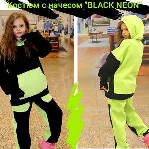 """Костюм двухцветный с митенками хлопковый с начесом """"BLACK neon"""""""