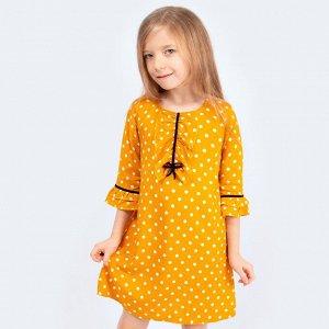Платье Youlala для девочки Цвет: горчичный