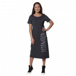 Платье женское Destination  КП1422П1 темно-серый