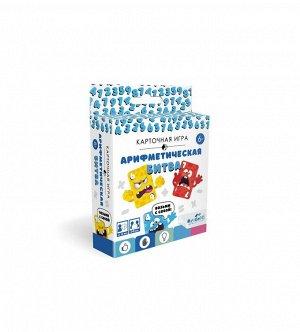 Настольная игра ORIGAMI Арифметическая битва, с картами22
